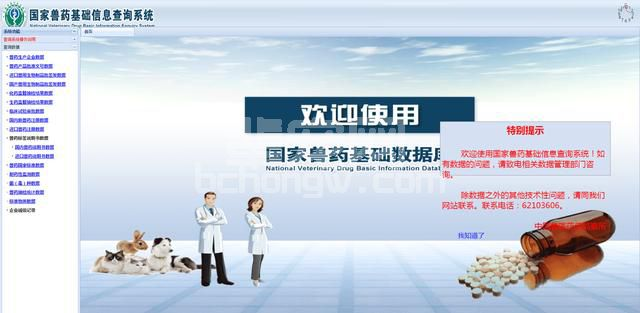 养猪场如何鉴别假兽药?销售假兽药法律怎么定罪?