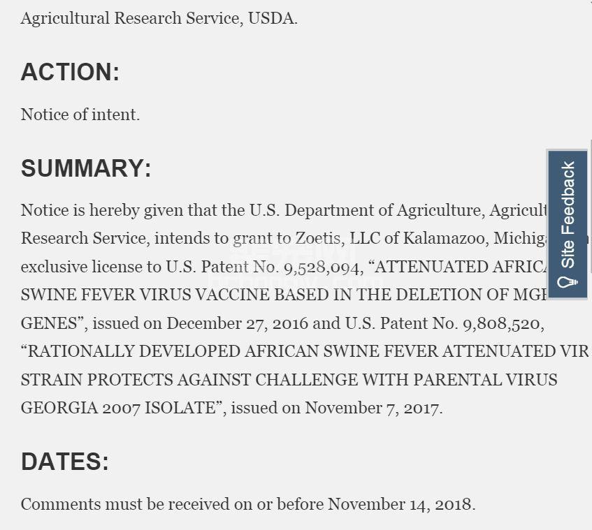 【非洲猪瘟疫苗】非洲猪瘟疫苗研究的有关知识